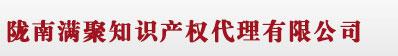 陇南商标注册_代理_申请